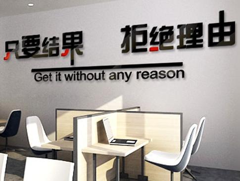 南昌墙绘公司